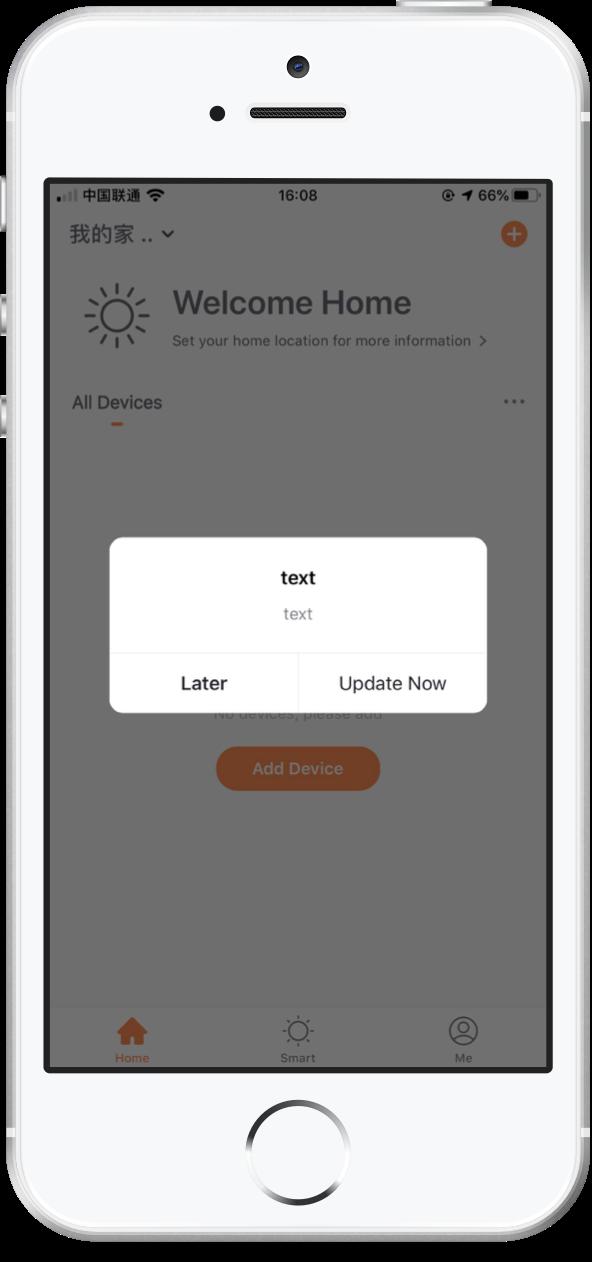 Upgrade Notification Push Mode Description