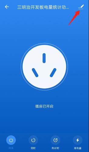 企业微信截图_15855681299522.png