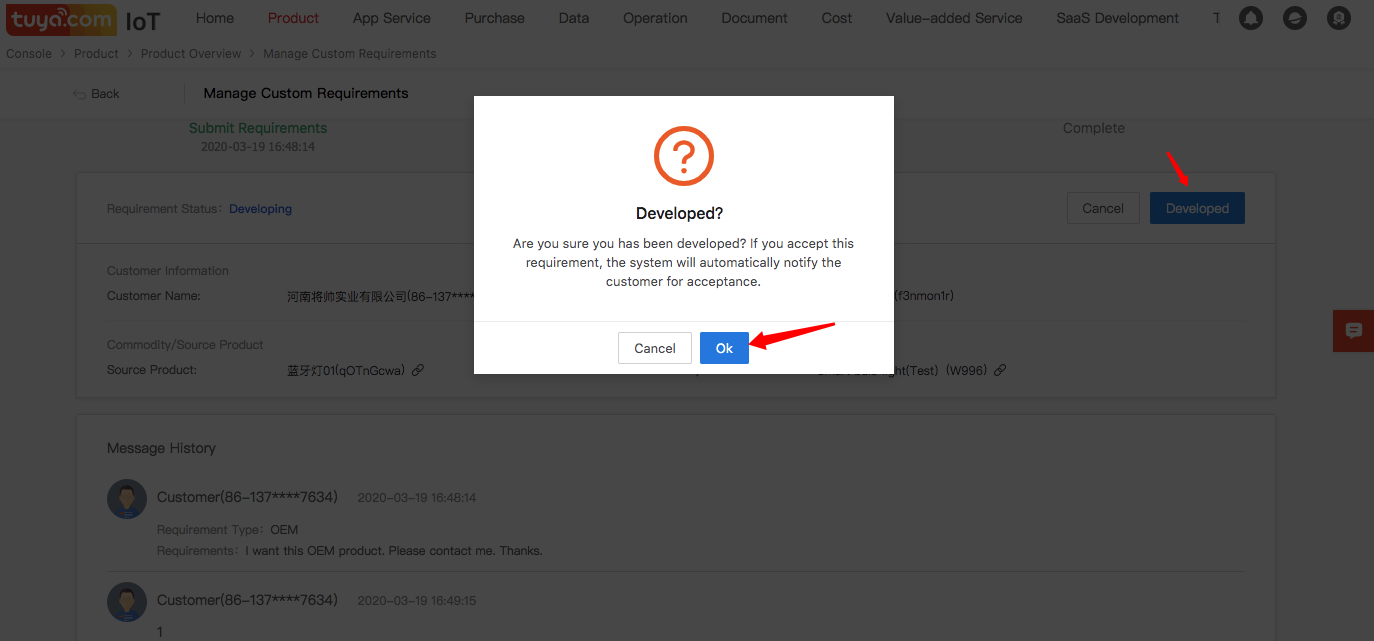 How to meet your customer's OEM requests on Tuya Smart Site