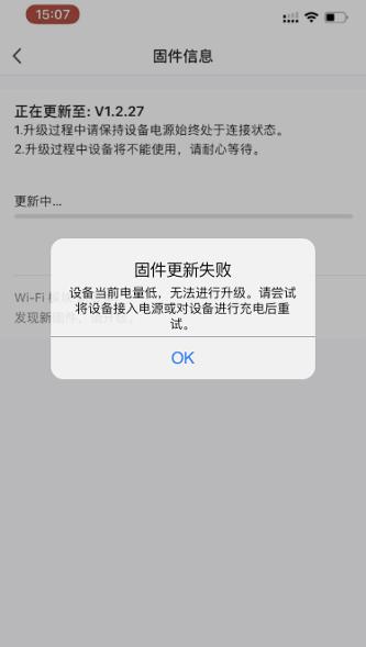 V3.17.0 更新说明