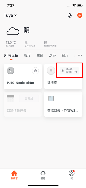 使用手册(v3.20.0)