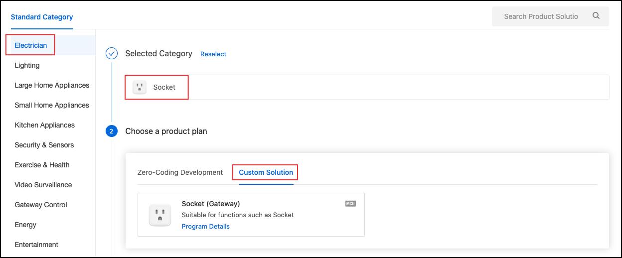 Module SDK Development Access
