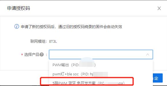 企业微信截图_20201203145045.png
