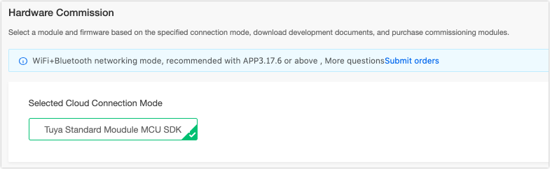 Select the Tuya module SDK development method and select the module.png