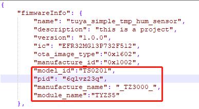Firmware info