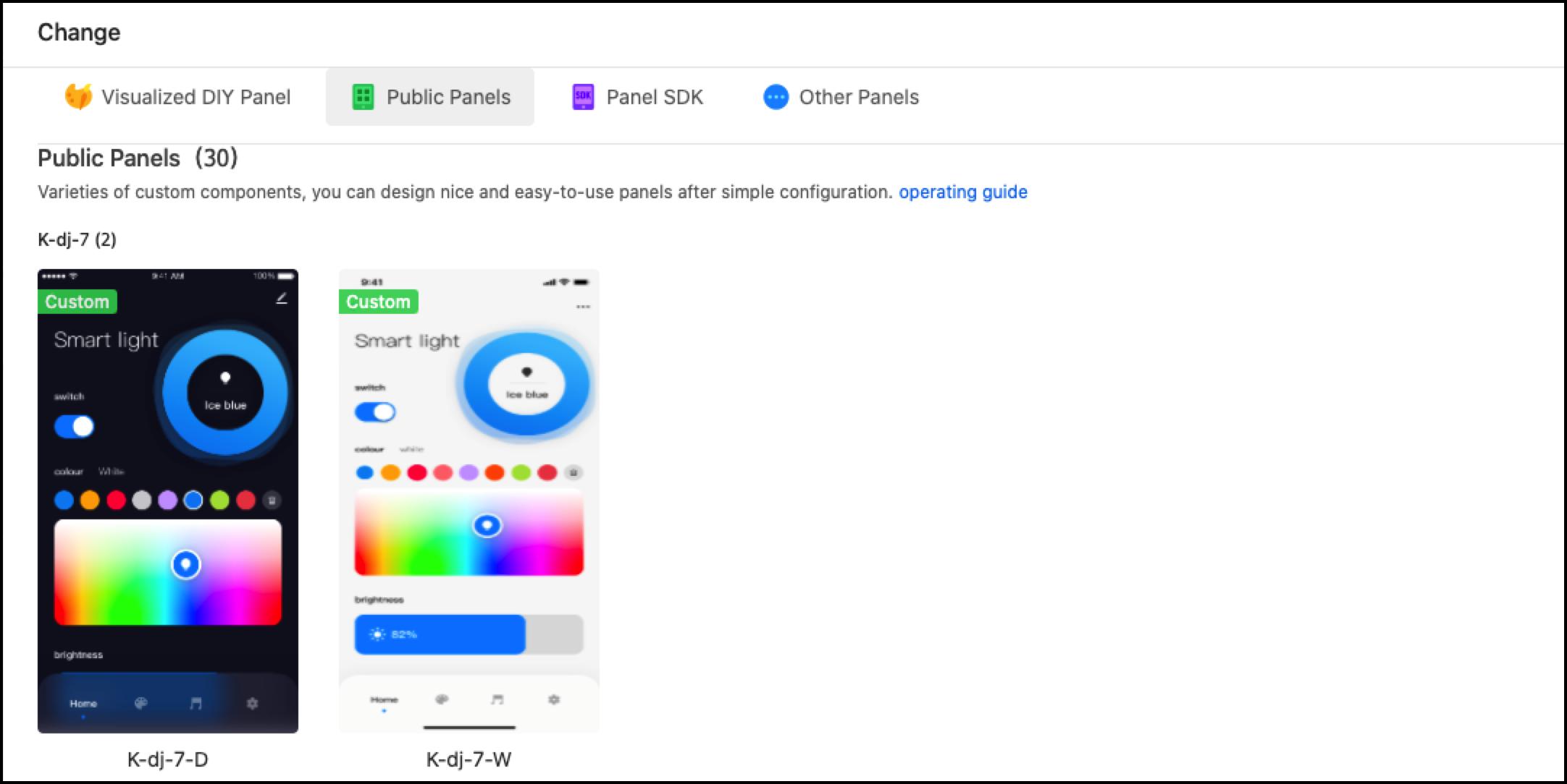 Design App UI