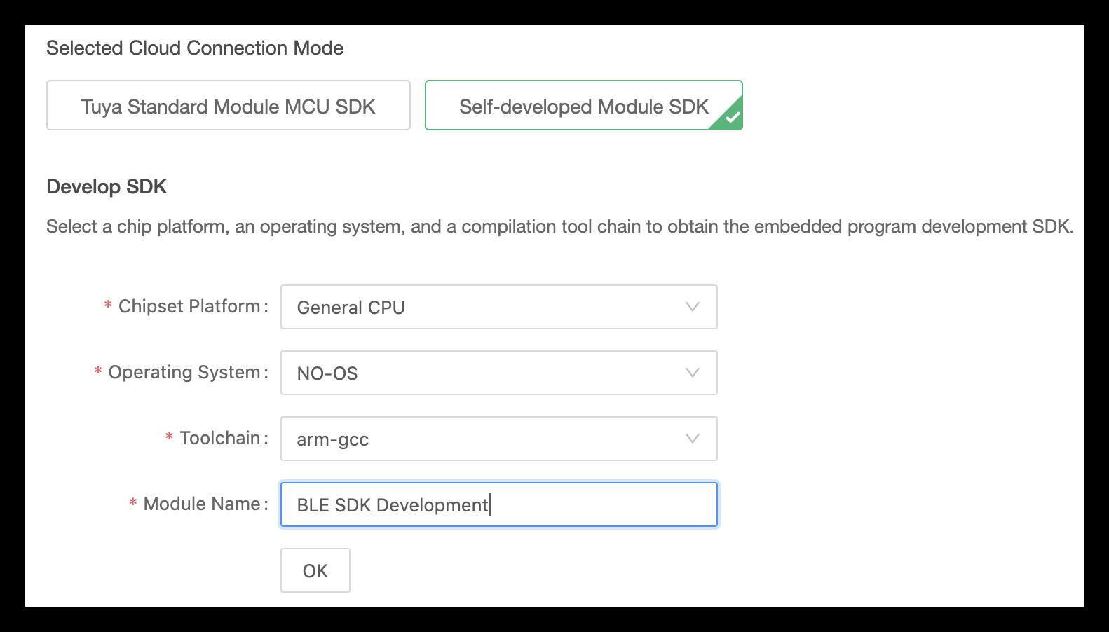 Self-developed Module SDK