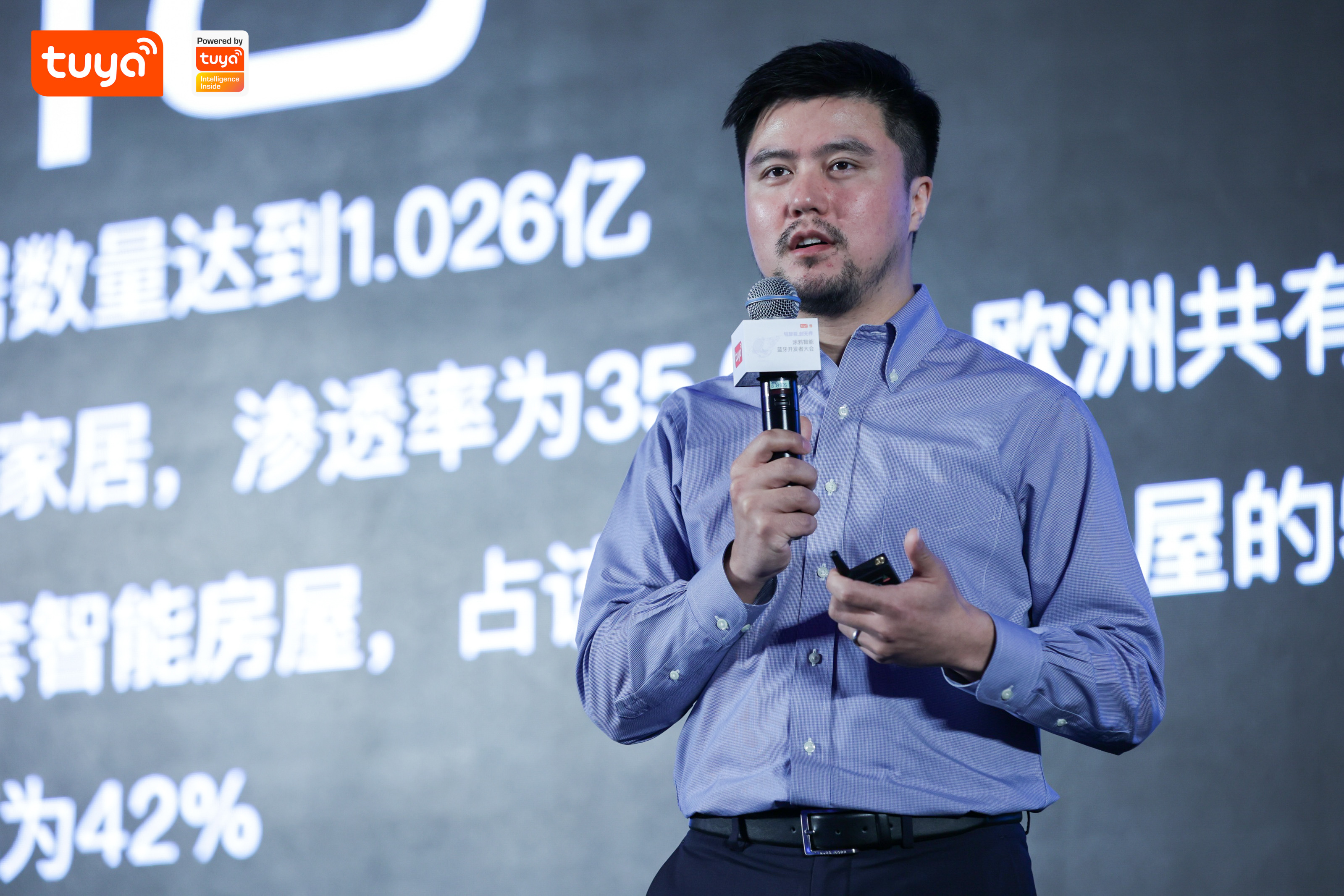 【Alex Yang, Co-founder and COO of Tuya Smart】